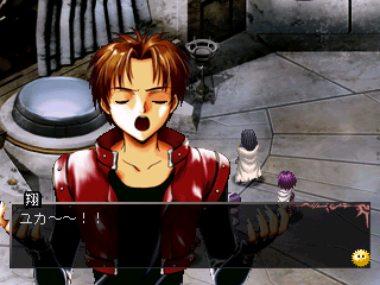 Sample Ending (Yuka's Ending) -